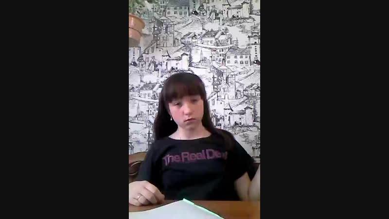 Ангелина Исаева - Live