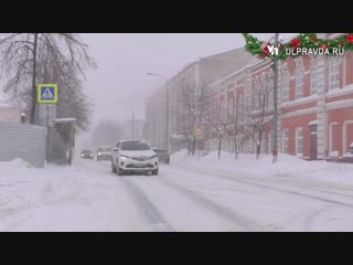 В правительстве прошло заседание КЧС http://ulpravda.ru