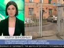 Яша Яблочник телеканал Санкт Петербург новости