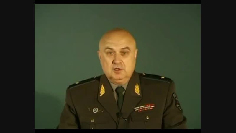 Генерал Петров К П об энергорубле.