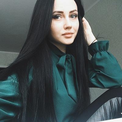 Настя Шашкунова