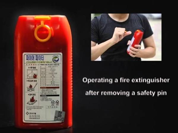 Portable aerosol fire extinguisher Laswell FF200