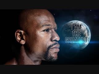 Floyd Mayweather Jr. - I Am the Greatest