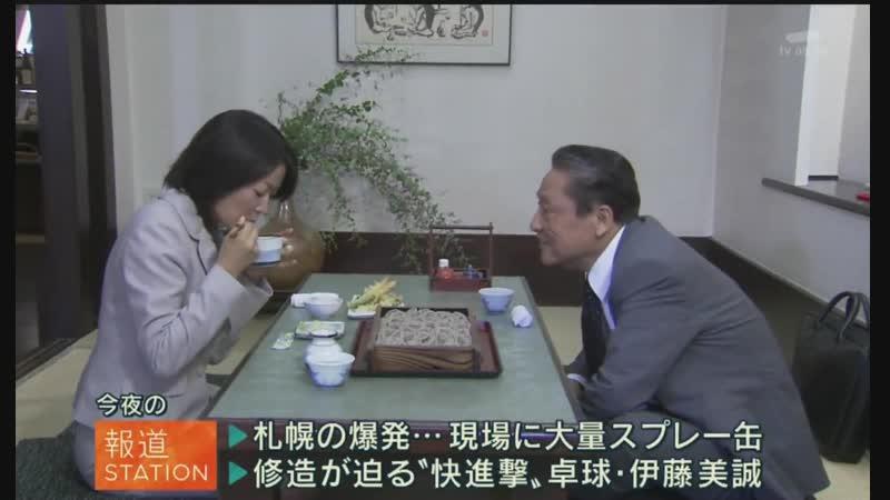12/17(月) おかしな刑事5