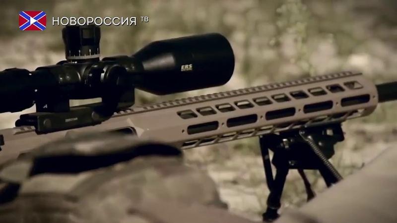 Боевики ВСУ организовывают сафари на Донбассе