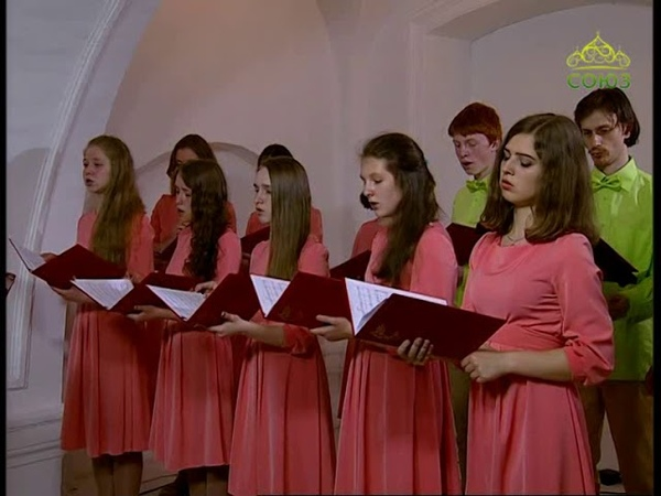 Детско-юношеский хор им. св. прав. Иоанна Кронштадтского. Восстани, что спиши