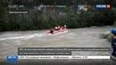 Новости на Россия 24 • В зоне подтопления в Приморье находятся 800 жилых домов