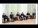 ТВ КНДР: Прошли деловые встречи представителей Северной и Южной стороны в рамках межкорейского саммита [КОРЕЙСКИЙ]