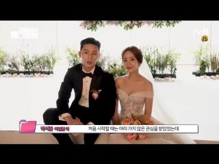 Дорама tvN 'What's Wrong with Secretary Kim | За кадром