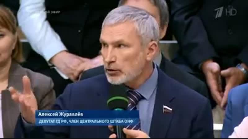 Депутат Госдумы Алексей Журавлев о запрете русского языка в Латвии