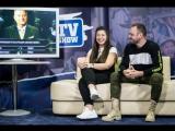 Маша Непорядкина и Антон Каминский в гостях у