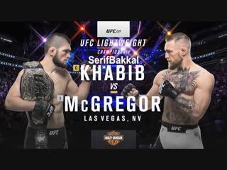 Conor McGregor - Khabib Nurmagomedov (Türkçe Anlatım)