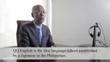 QQ English CEO interview