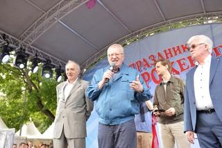 МОЛОДЕЖНАЯ ОРГАНИЗАЦИЯ ЛДПР   Москва