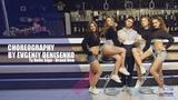 Ty Dolla $ign - Brand New. Choreography by Evgeniy Denisenko. All Stars Dance Centre 2018