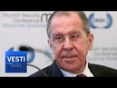 Lavrov at Munich Security Conference: No Meetings With Americans! No More Discussion!