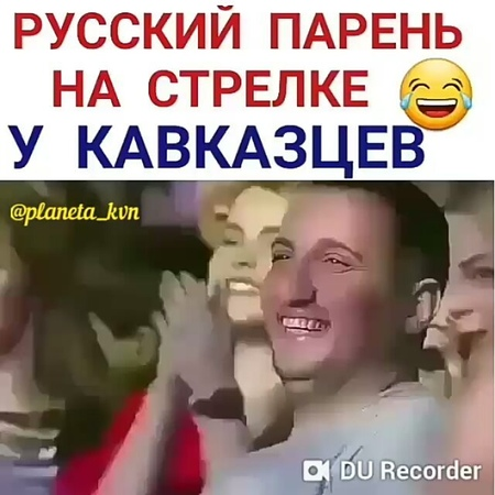"КВН on Instagram квн кавказ русский мага стрелка разборки мага арараткещян галустян"""