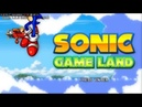 Sonic Game Land Ver 1 2 3 Demo Fan Game