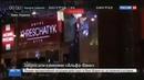 Новости на Россия 24 В центре Киева громят Альфа банк