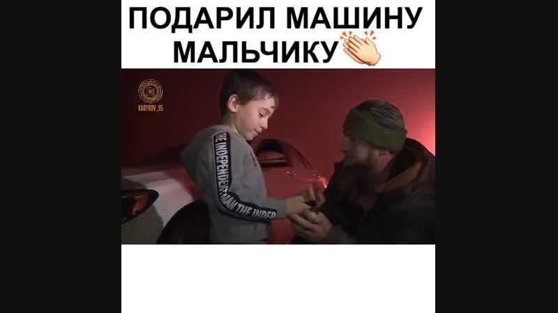 ПОДАРИЛ МАШИНУ МАЛЬЧИКУ