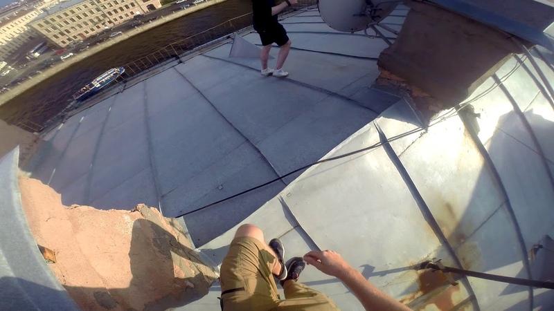 По крышам Санкт Петербурга