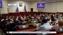 Состав изменён в Доме Правительства поменяли членов комиссий 21 09 2018 Панорама