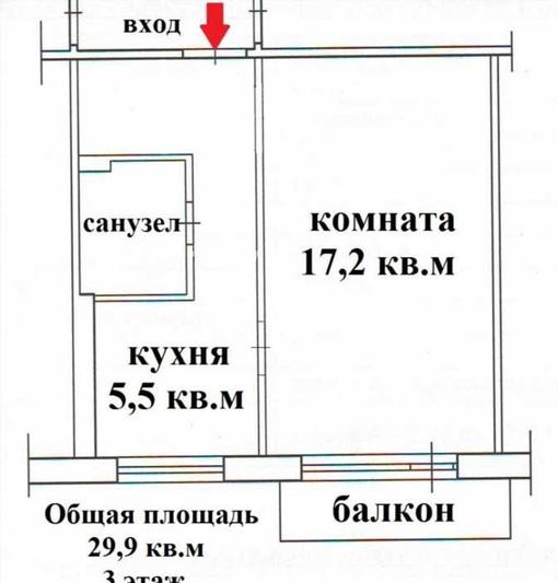 вторичное жилье ГАЙДАРА 25