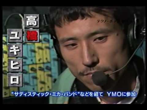 日めくりタイムトラベル-昭和55年「YMO」