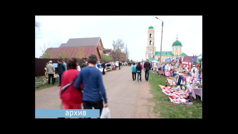 Праздник Никола Вешний пройдет в субботу, 25 мая