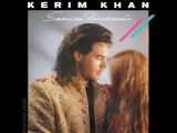 Kerim Khan Seaside Rendezvous (Seaside-Dub) (1987)