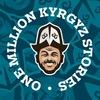 One Million Kyrgyz Stories