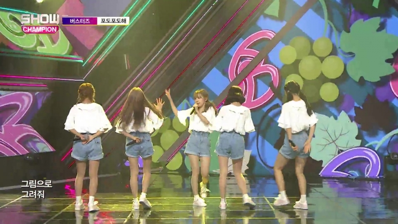 Busters - Grapes @ Show Champion 180620