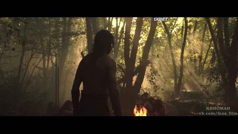 Первый король / Il primo re (2019) BDRip 1080p