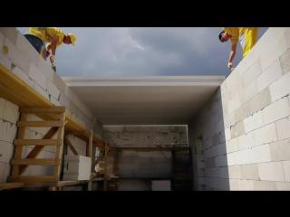 Строим дом из автоклавного газобетона СИБИТ 4 серия