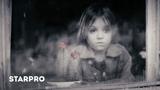 Вячеслав Бутусов и Екатерина Мечетина - К ангелам (OST художественный фильм Картинки, нарисованные в часы заката и рассвета