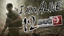 Let's Play I Am Alive 12 - Не думал что буду так рад противогазу