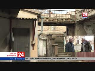 Старый город: реновация или реконструкция? Прямое включение корреспондента телеканала «Крым 24» Алексея Щербака