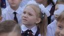 Торжественная линейка 1 сентября в 66 школе Краснодар