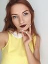 Юлия Роговая-Сердюкова фото #3