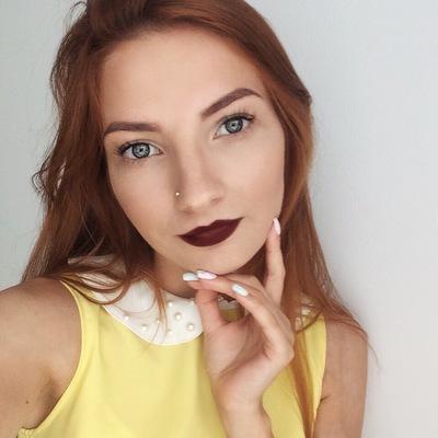 Юлия Роговая-Сердюкова