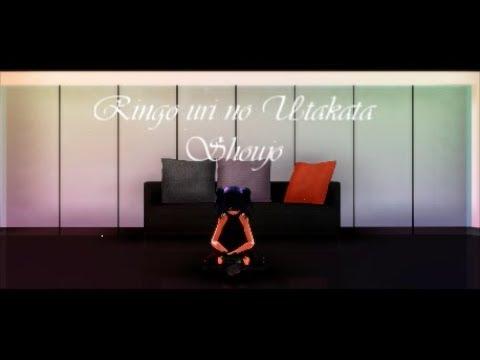 [MMD] Ringo uri no Utakata Shoujo