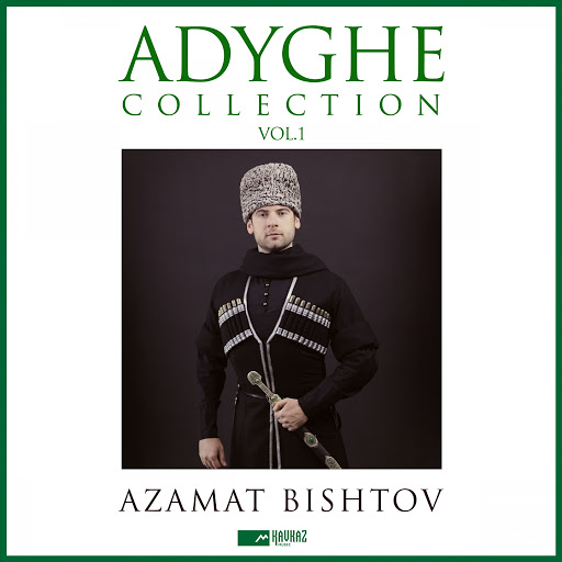 Азамат Биштов альбом Adyghe Collection, Vol. 1