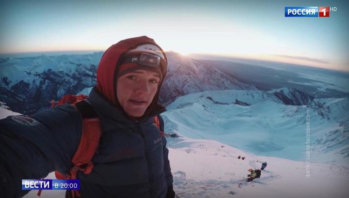 Вести.Ru: Без еды и связи: российский альпинист застрял на самой неприступной вершине мира