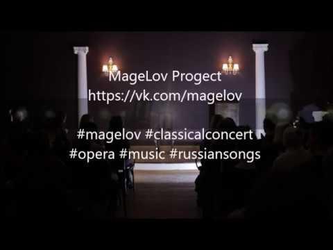 Classical Concert Russian Songs 22 сентября в 20:00 Пространство Freedom Казанская, 7