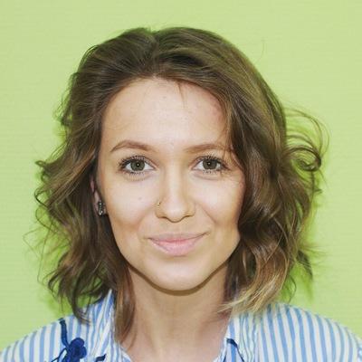 Кристина Боевчук