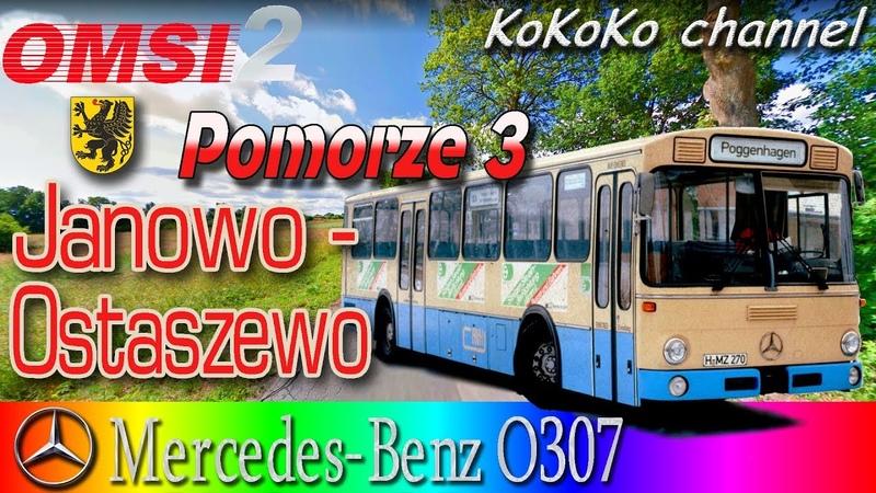 OMSI 2 - Pomorze 3 (141) MB O307 ▷ Ko_040