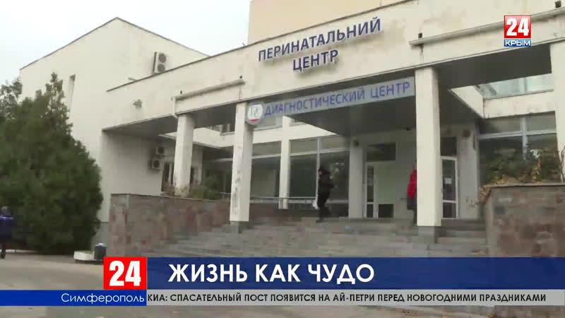 Live: Лента новостей Крыма