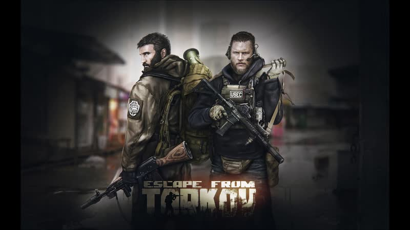 Побег из Таркова -RPG-День 2