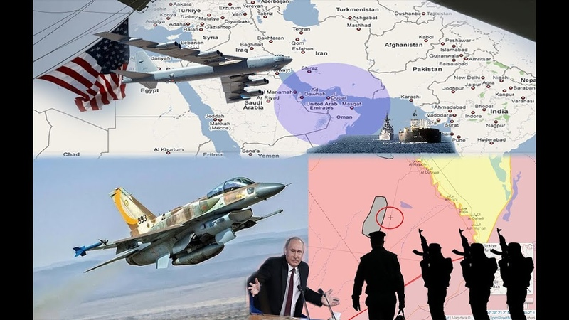 Россия несёт в Сирии бессмысленные потери Танкерная война США сбил иранский БПЛА