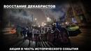 ⚡️Лишь борьба дает права ⚡️ акция Бессрочного протеста АНС КНС и КЧСР